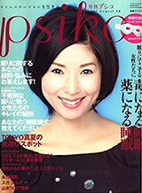 psiko 2007.08月号